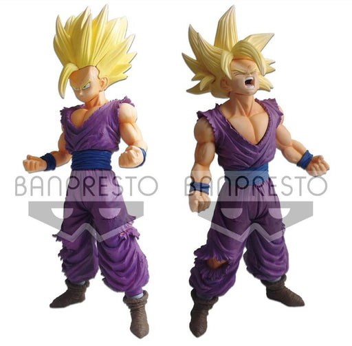 Get Ahead By Shop For Banpresto Dragon Ball Pre Orders At