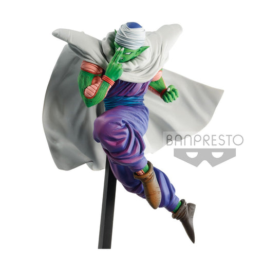 Dragon Ball Z World Figure Colosseum Piccolo Normal Color Ver. - Prize Figure Vol.2