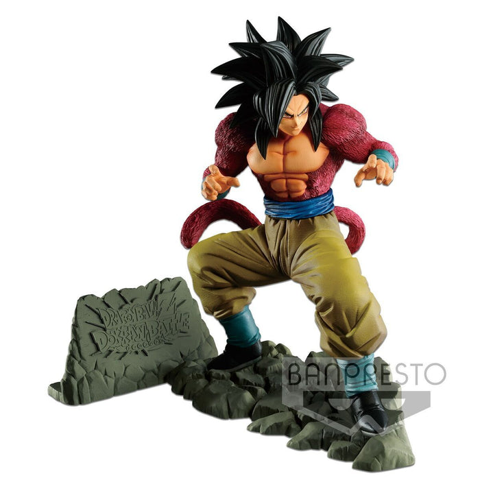 Dragon Ball Heroes World SSJ4 Goku Banpresto Prize Figure