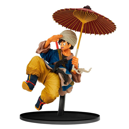 Dragon Ball Z World Figure Colosseum 2 Son Goku- Prize Figure Vol.5 Normal Color Ver.