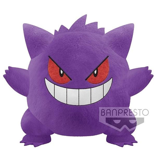 "Pokemon Sun & Moon - Gengar - Character 12"" Huge Stuffed Plush Toy"