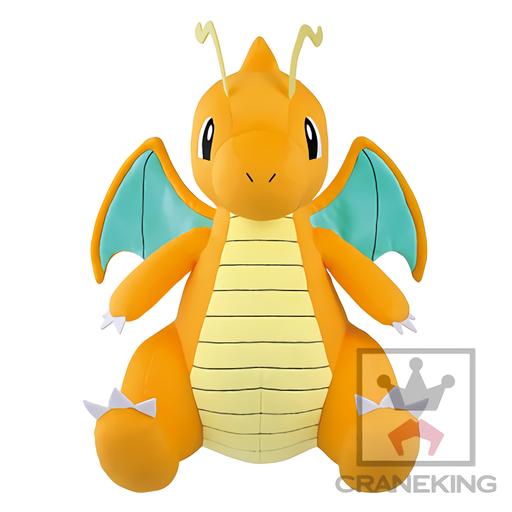 "Pokemon Sun & Moon Dragonite - Character 15"" Huge Plush Toy"