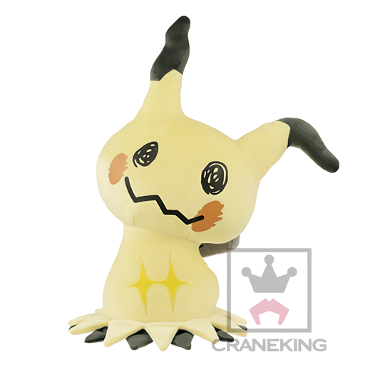"Pokemon Sun & Moon - Mimikyu - Character 9"" Huge Stuffed Plush Toy"