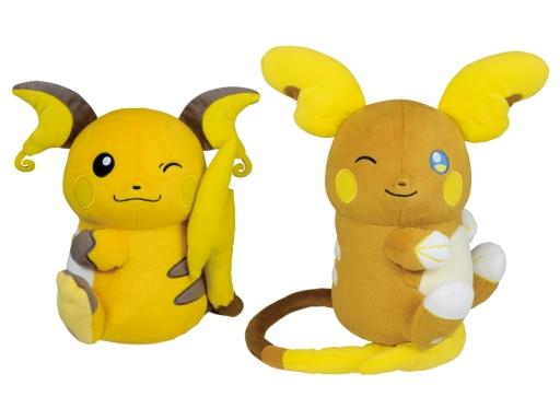 "Pokemon - Raichu - Character 10"" DX Stuffed Plush Toy"