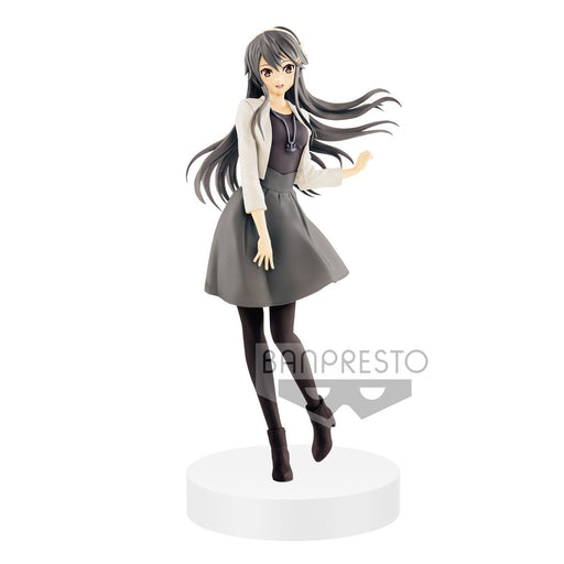 Kantai Collection KanColle - Haruna - EXQ Figure