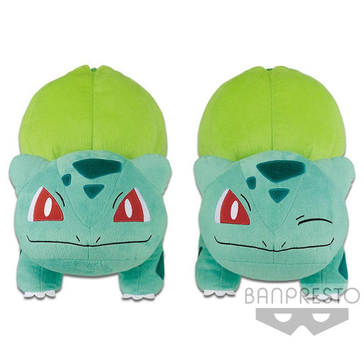 "Pokemon Sun & Moon Bulbasaur 13"" Huge Plush Toy"