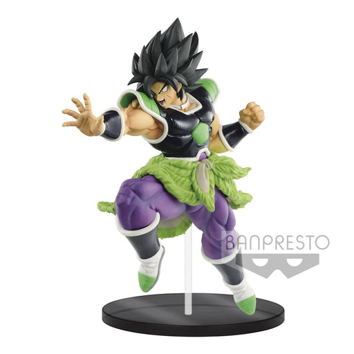 Dragon Ball Super Ultimate Soldiers The Movie-I Broly Full Power Prize Figure Banpresto