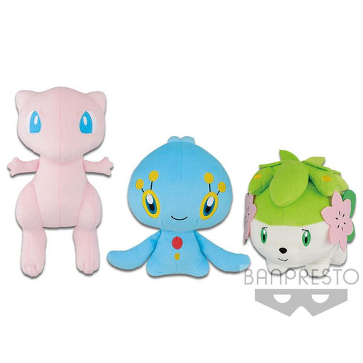 "Pokemon Sun & Moon - Mythical Series - Character 10"" Super DX Stuffed Plush Toy"