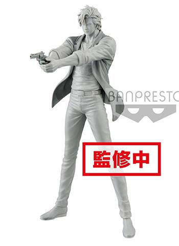 City Hunter Movie Creator X Creator Ryo Saeba - Character Prize Figure
