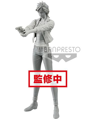City Hunter Movie Creator X Creator Kaori Makimura - Character Prize Figure
