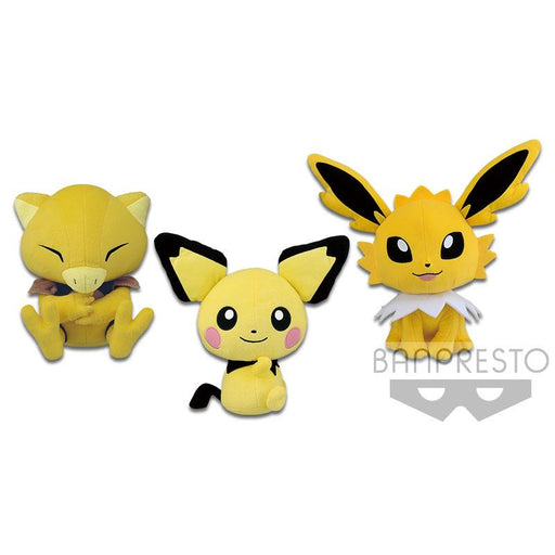 "Pokemon Color Series Yellow 12"" Character Super DX Plush Toy"