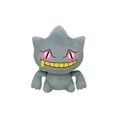 "Pokemon Color Series (Black) - Starly & Banette & Umbreon - Character 9"" Super DX Stuffed Plush Toy"