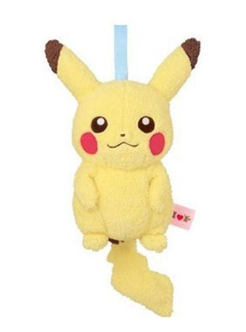 "Pokemon I Love Pikachu 9"" Blue - Pouch Purse Strap Soft Plush Toy"