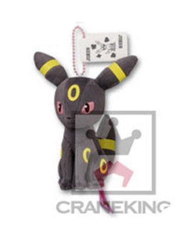"Pokemon I Love Eevee 5"" Umbreon - Ball-Chain Plush"