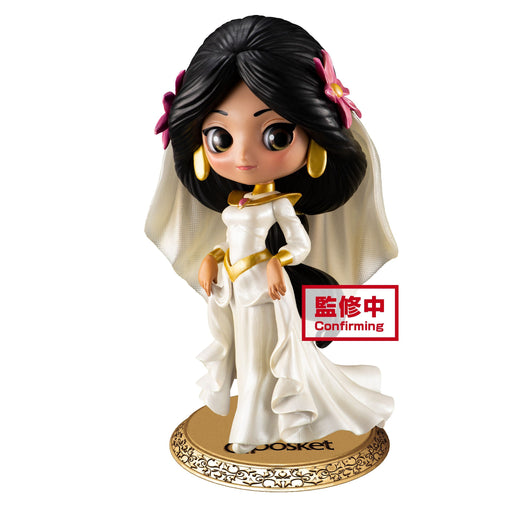 Sugirly Disney Characters Q Posket B:Jasmine Dreamy Style Special Collection Vol.1 Character Prize Figure