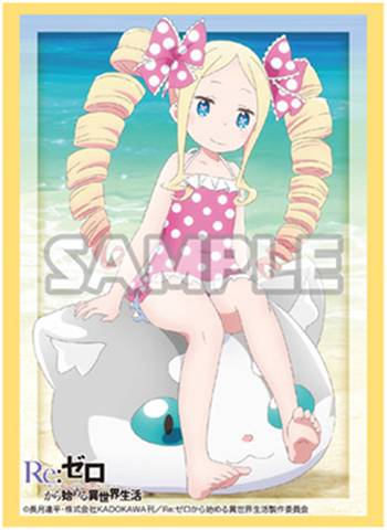 Re:Zero - Beatrice - Bushiroad Event Exclusive Character Sleeves Summer Ver. Vol.228