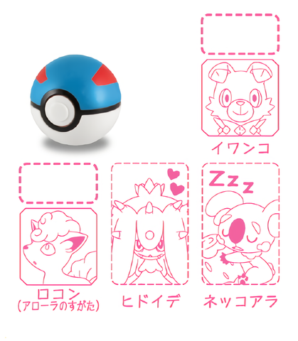 Pokemon Sun & Moon Capsule Toy Everyone Altogether Great Ball Stamp B