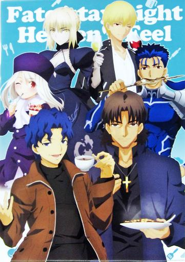 Fate/stay night: Heaven's Feel Full Cast UFO Table A3 Giant Clear File V.2
