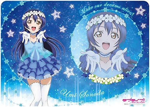 Love Live! - Umi Sonoda Yume no Tobira Ver. - Character Rubber Play Mat