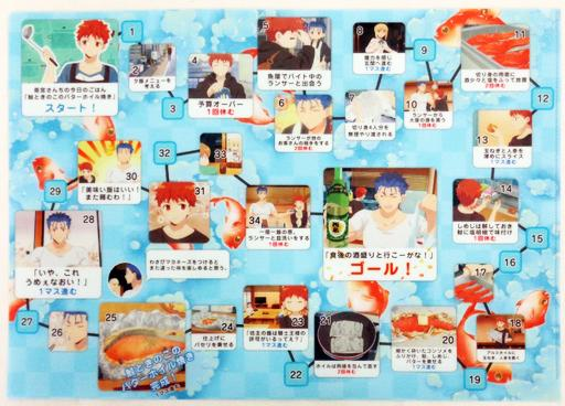 Today's Menu for the Emiya Family x UFOtable Cafe Character A3 Clear File Episode 2