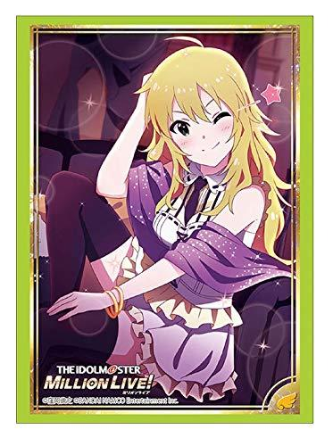 Idolmaster Million Live! - Miki Hoshii - Character Sleeves HG Vol.2051