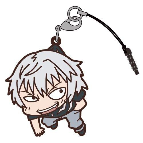 A Certain Scientific Railgun S - Accelerator Tsumamare Cospa Pinch Rubber Strap
