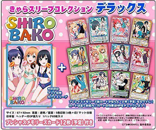 Character Sleeves - Shirobako Deluxe Girls Series