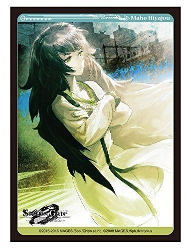 Maho Hiyajo Sleeves Steins Gate Vol.1043
