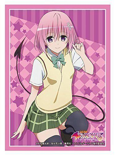 Momo Velia Character Sleeves To Love Ru Darkness Vol.941