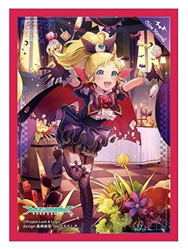 Luck & Logic - Chloe Vampire Character Sleeves Vol.2