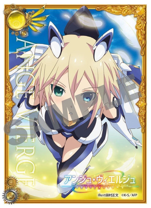 Ange Vierge - Stella Code Ω77 Character Sleeves SC-53 Vol.14