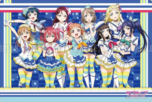 Love Live! Sunshine!! - Aqours Part 2 - Rubber Play Mat Vol.69