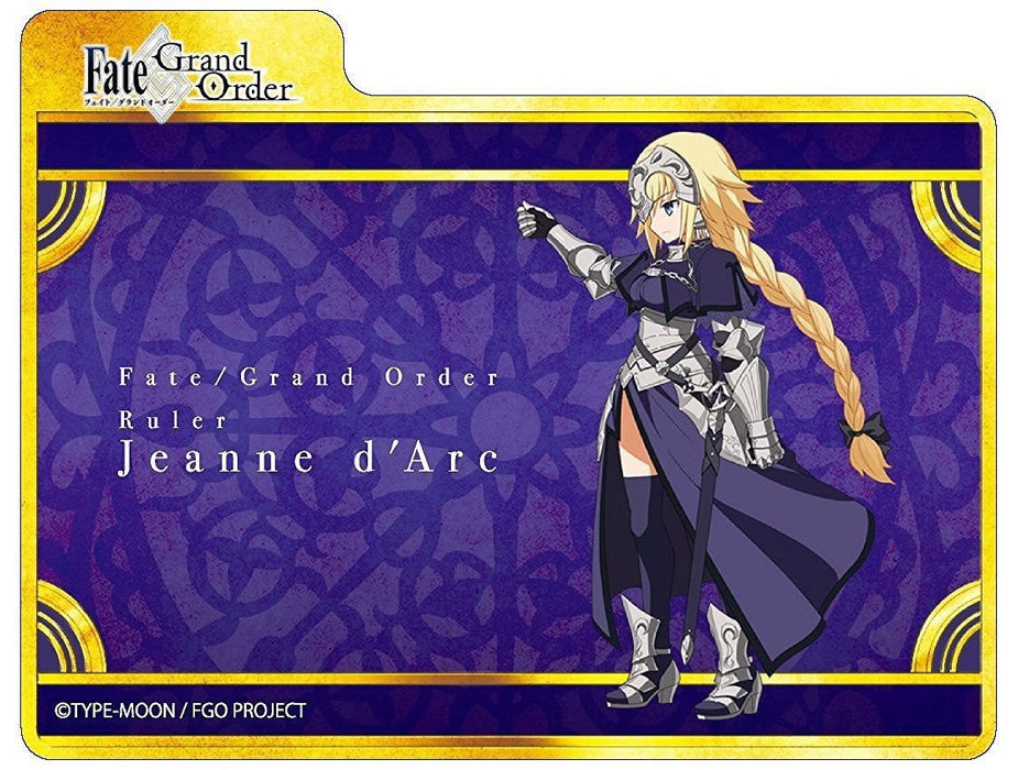 Fate/Grand Order - Ruler Jeanne d'Arc - MAX Deck Box w/ Divider FGO