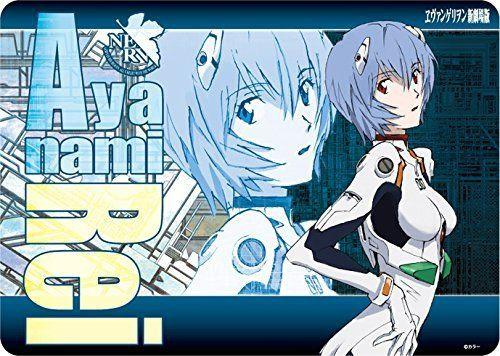 Character Rubber Play mat - Genesis Evangelion - Rei Ayanam
