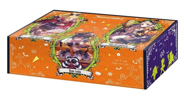 Mana Chloe Nina Halloween Storage Box - Luck & Logic Vol.1