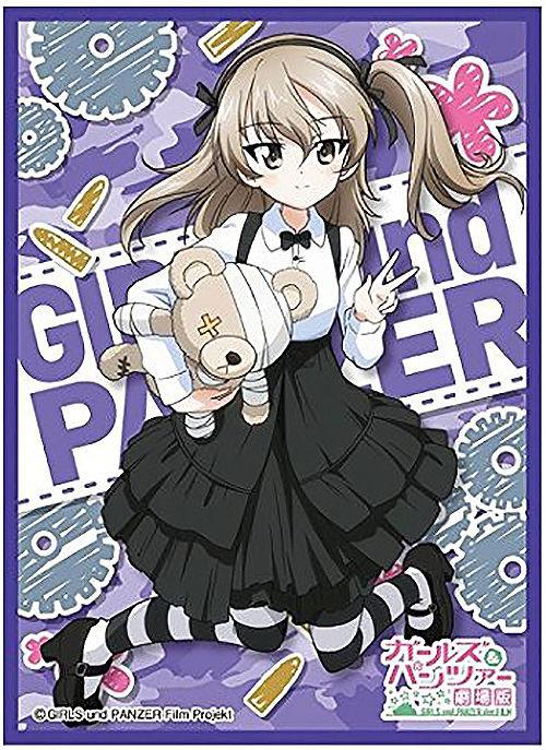 Character Sleeves - Girls und Panzer der Film - Alice Shimada