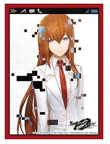 Character Sleeves - Steins Gate 0 - Amadeus