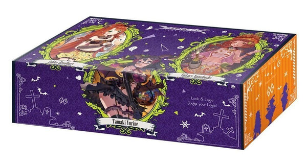 Ashley Yukari Tamaki Halloween Storage Box - Luck & Logic V.2