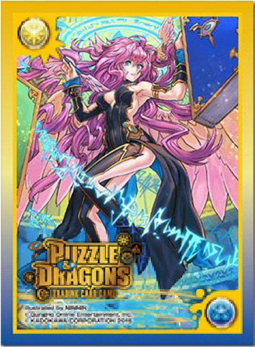 Puzzle & Dragons - Light Metatron - Sleeves