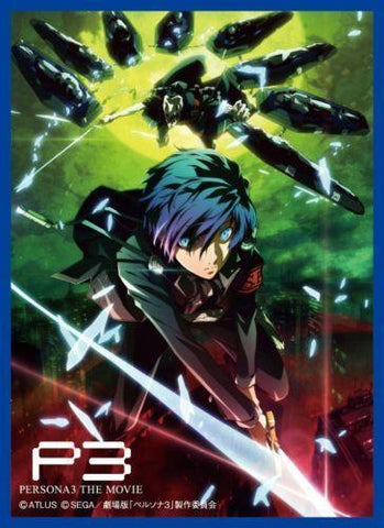Persona 3 - The Movie Makoto Yuki - Sleeves