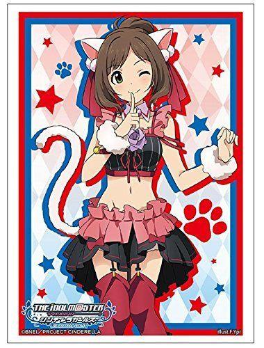 Character Sleeves - Idolmaster - Maekawa Miku Vol.1130 Part 2
