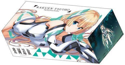 Angela Balzac Storage Box - Expelled From Paradise ENS-001