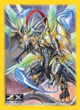 Shining Dragon Innocent Star Sleeves - Z/X-zillions of Enemy X Platinum Grade