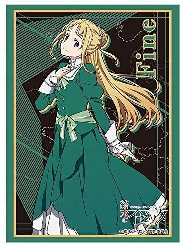 Izetta The Last Witch - Fine - Sleeves HG Vol.1190