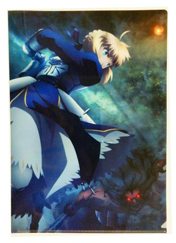 UFOTable Cafe Fate/stay night: Heaven's Feel Battle Saber vs Berserker Action Visual A4 Clear File