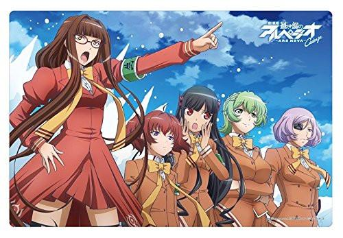 Arpeggio of Blue Steel -Ars Nova- Cadenza Fog Fleet Student Council - Play Mat