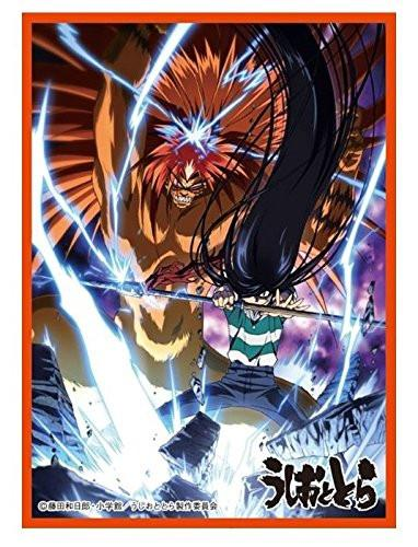 Character Sleeves - Ushio and Tora - Ushio and Tora