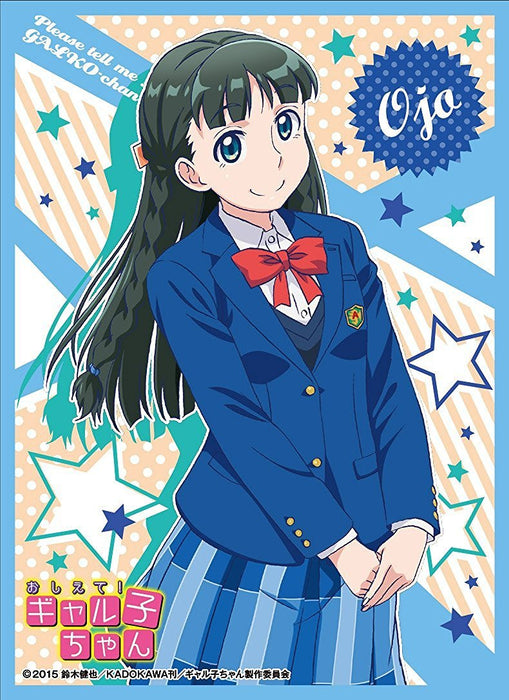 Character Sleeves - School-Live! - Ojo