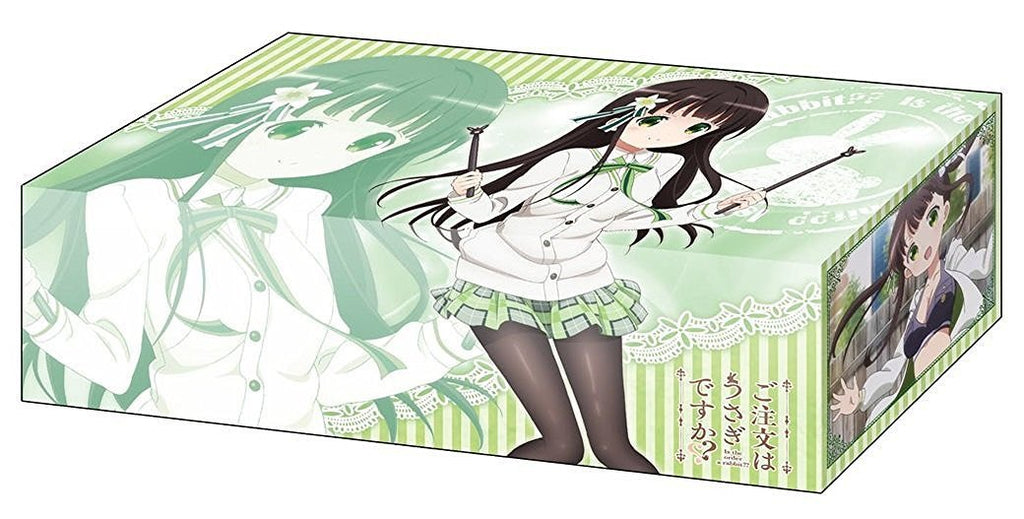 Chiya Storage Box - Is the Order a Rabbit? Gochuumon / GochiUsa