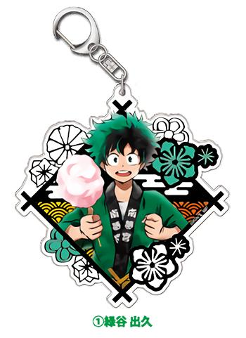 My Hero Academia Izuku Midoriya Exclusive Diamond Watercolor Style Acrylic Key Chain